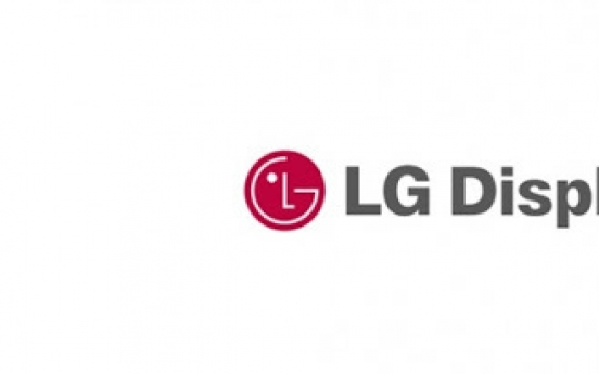LG Display goes into red amid restructuring efforts