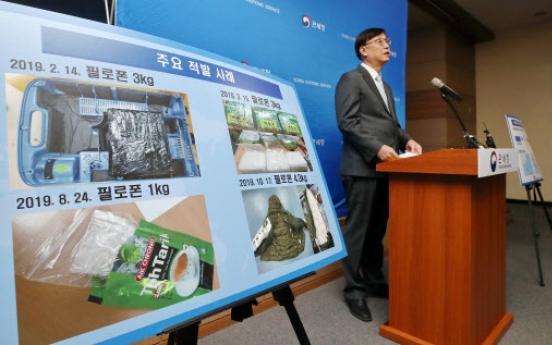 S. Korea seizes more than 100 kilo of methamphetamine in 2019