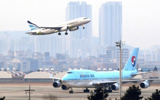 S. Korea in talks with China to send new evacuation flight Friday night to virus-hit Wuhan