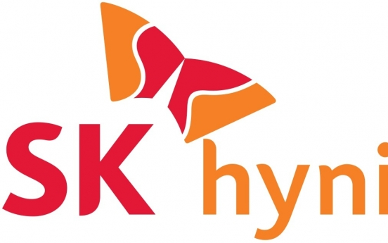 SK hynix's 2019 operating profit plunges 87%