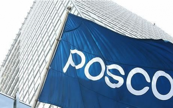 Posco's operating profit down 30% in 2019 amid industry downturn