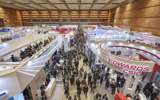 Korea's semiconductor show canceled amid coronavirus outbreak