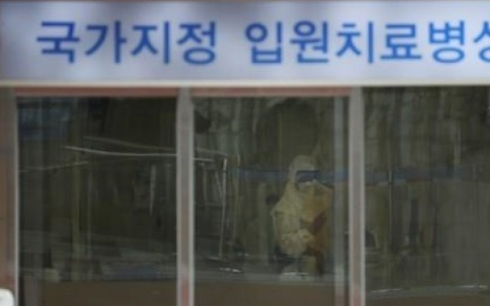 S. Korea reports 12th confirmed case of novel coronavirus
