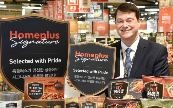 [Herald Interview] Homeplus eyes market expansion with private brand, global sourcing