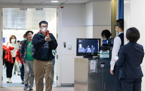 China virus death toll rises to 304 with 45 new fatalities: govt.