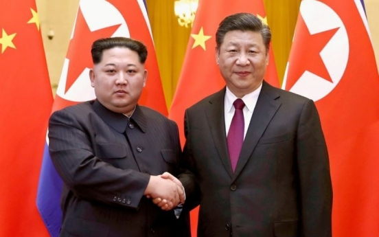 N. Korean leader expresses support to Chinese President Xi Jinping over coronavirus