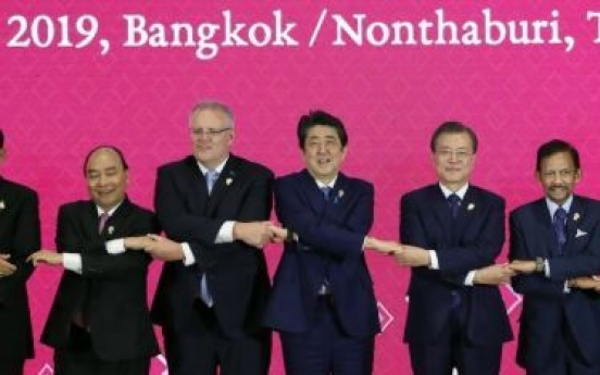 S. Korea joins efforts to conclude RCEP negotiations this year