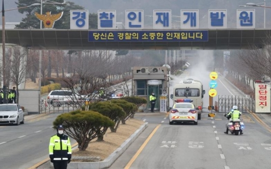 S. Korean evacuees arrive at Asan makeshift shelter
