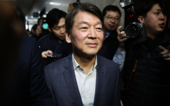 Ex-presidential candidate Ahn says his new, moderate party will be 'different' than others