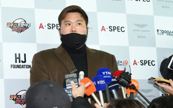 Healthy Ryu Hyun-jin heads to 1st spring training with Blue Jays