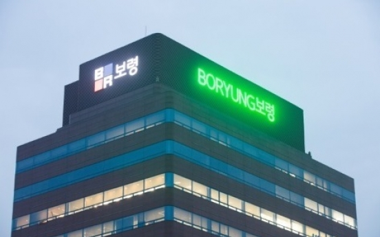 Boryung Holdings establishes first overseas entity in San Francisco