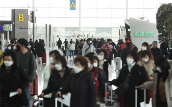 S. Korea has no plan to pull consular staff out of Wuhan: official