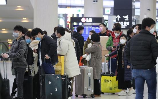 [Newsmaker] Coronavirus-positive Chinese tourist stirs up fear in Jeju