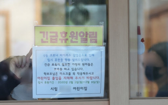 Coronavirus shuts down nearly 340 schools in S. Korea