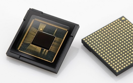 Global memory chip production unaffected by coronavirus: report