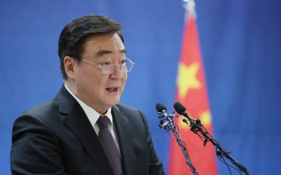 China envoy urges Seoul to follow WHO advice on virus response