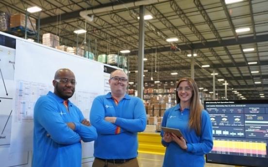 CJ Logistics launches new headquarters for North America