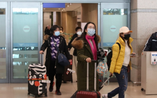 Overseas trip cancellations sharply up in Jan. due to coronavirus outbreak