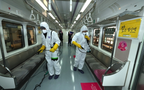 S. Korea reports 16th case of novel coronavirus, 129 quarantined for checks