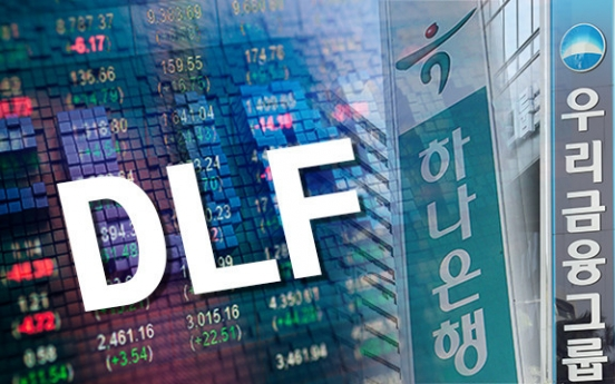 Banks' private equity funds sold to investors dip 37%