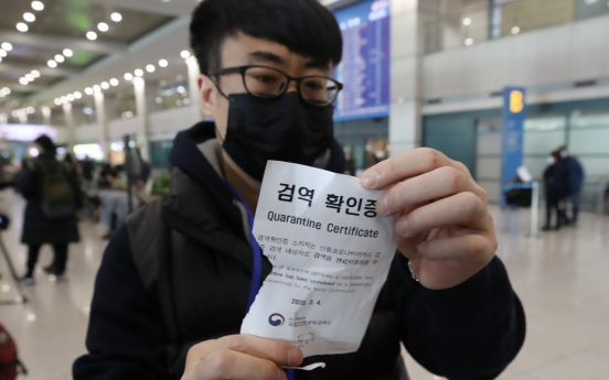 Entry ban, rigorous screening in place at airports