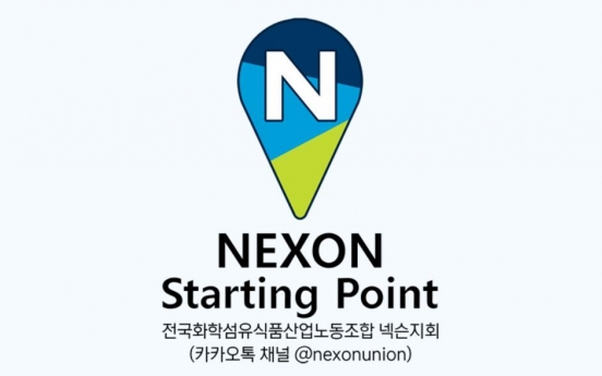 Nexon Korea tentatively agrees on 6.8% salary hike
