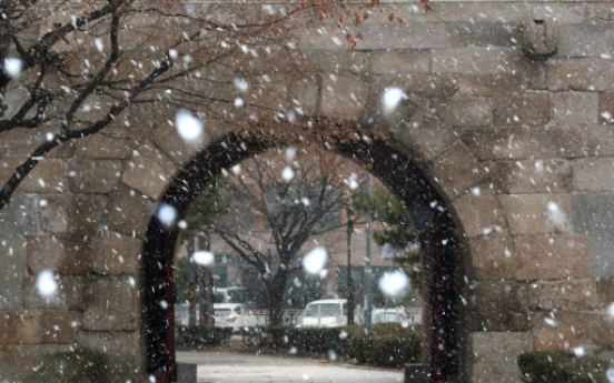 Warmest winter, smallest snowfall on record in Korea