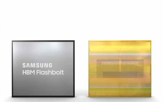 Samsung launches powerful memory chip for AI, supercomputing systems