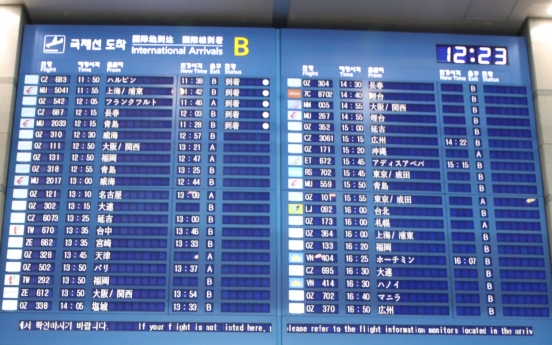 S. Korean airlines halt 57% of China routes on coronavirus