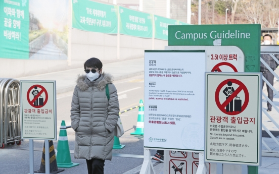[Newsmaker] Universities reschedule key ceremonies amid coronavirus scare