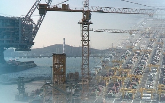 Concerns grow over S. Korean exports amid coronavirus crisis