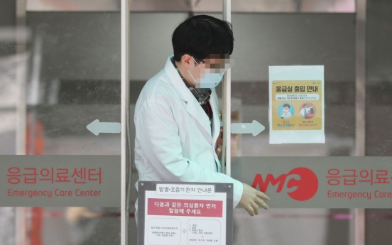 16th coronavirus patient not flagged for 10 days despite symptoms
