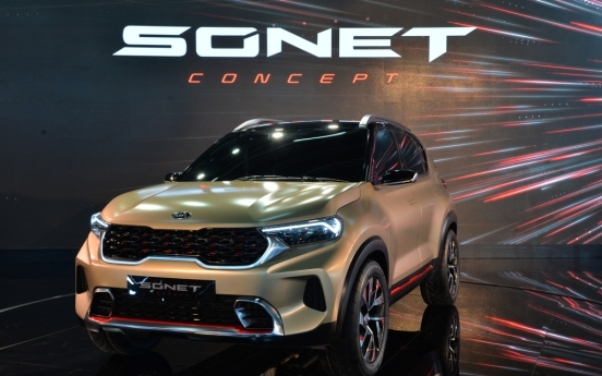 Kia to launch entry SUV 'Sonet' in India in H2