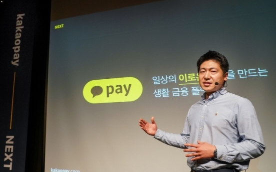 Kakao Pay gets green light to acquire local brokerage