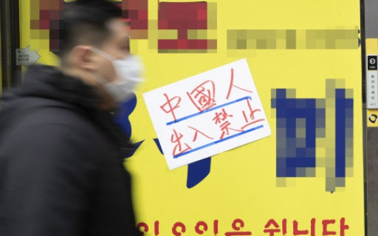 Virus fear sparks China phobia in S. Korea