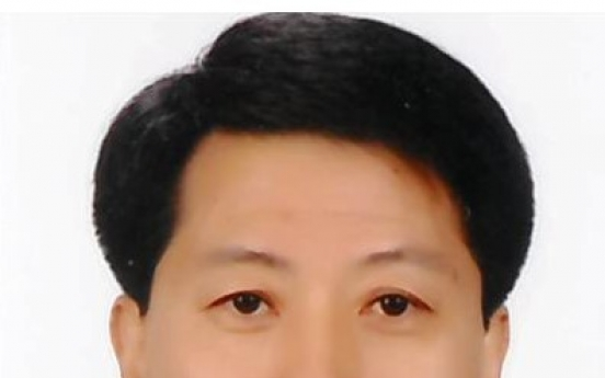 Kyobo Securities to establish dual CEO system