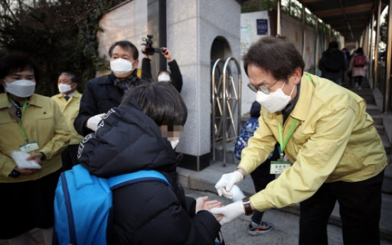 42 kindergartens, schools in Seoul ordered to close amid coronavirus scare
