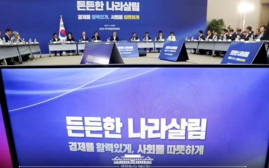 [News Focus] Korea's national debt up 107 trillion won since 2016