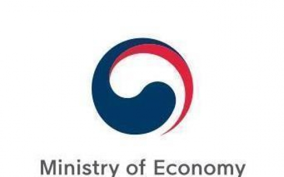 S. Korea vows deregulation in 10 sectors