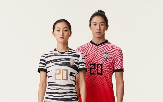 New kits for nat'l football teams unveiled