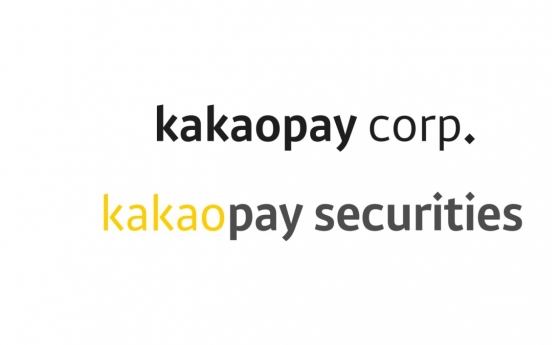 Kakao's entry into brokerage to vitalize fintech market: reports