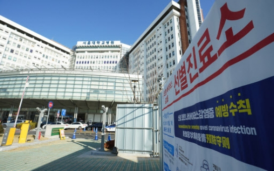 S. Korea to release second fully recovered coronavirus patient from hospital