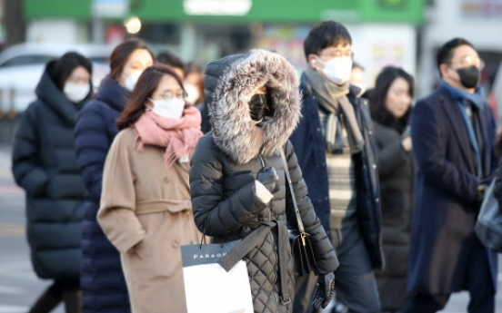 S. Korea sees coldest day on record
