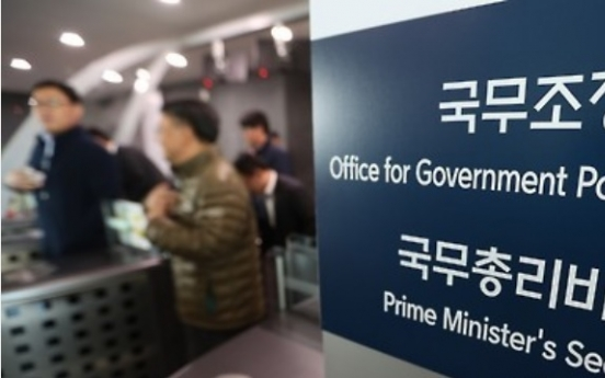 S. Korea pushes for deregulation for new industries