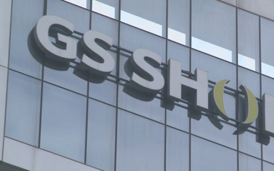 [Newsmaker] Coronavirus infection closes GS Home Shopping headquarters, live show suspended