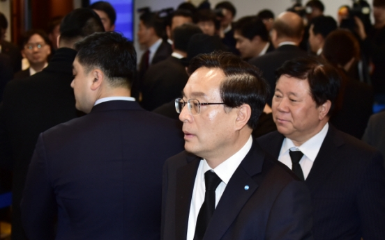 Woori Financial chief to remain until further notice