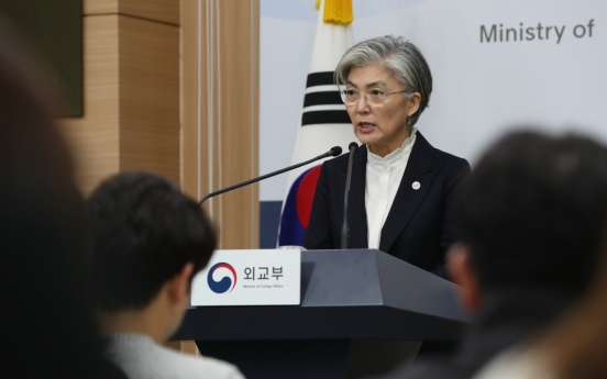FM stresses Xi Jinping will visit Korea in first half