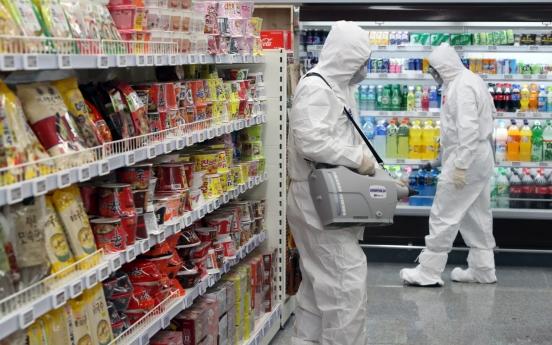 New coronavirus cases appear at increasing rate in Korea