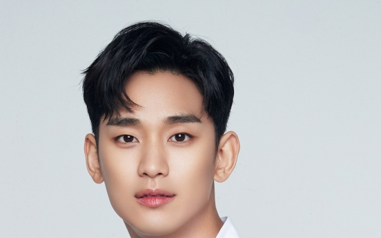 Actor Kim Soo-hyun to star in tvN drama 'Psycho but It's Okay'