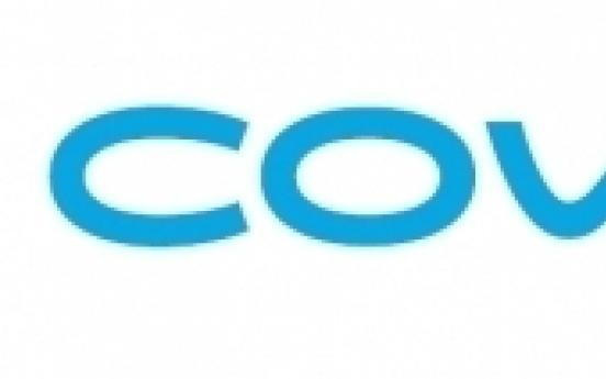 Coway rebrands under Netmarble